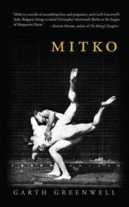 mitko-garth-greenwell-paperback-cover-art