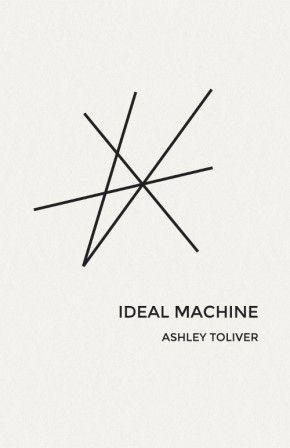 Ideal Machine, by AshleyToliver