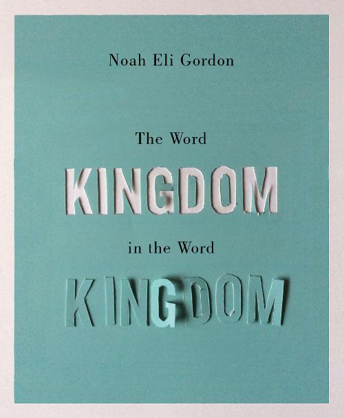 Noah-Eli-Gordon-Cover