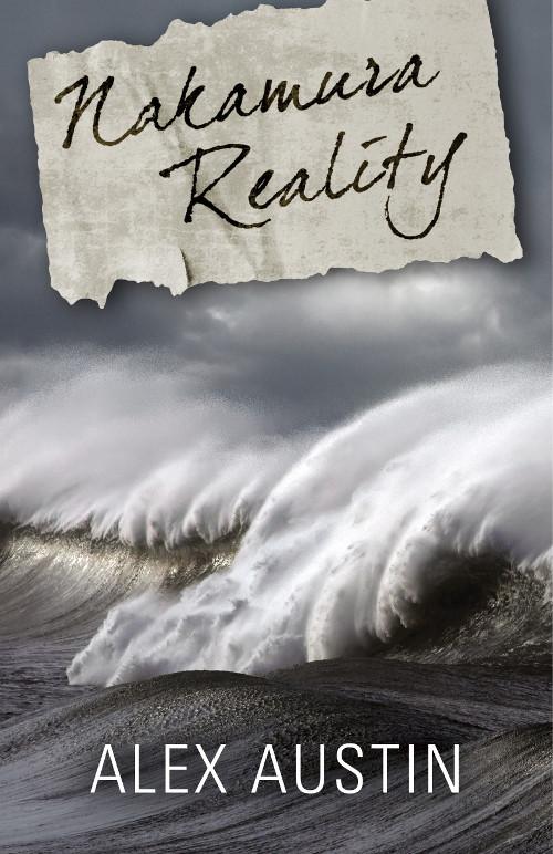 nakamura_reality