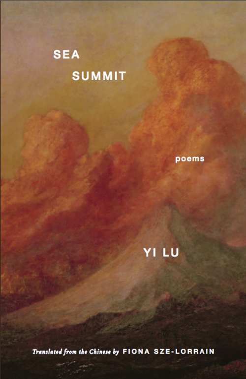seasummit